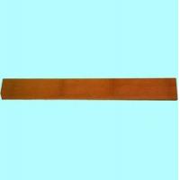 平压碳化桔黄(PTL1235) 陕西西安竹地板