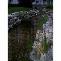 山皮石 水冲石 驳岸石