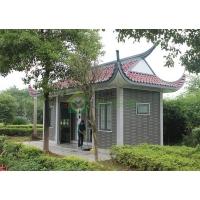 景观型环保厕所