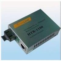 netlink光纤收发器山东总代理