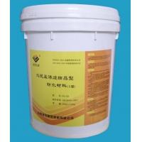水泥基滲透結晶型防水材料(CCCW)