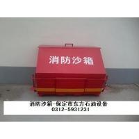 石油中石化新标准加油站消防沙箱
