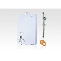 榮事達廚衛電器 平衡式燃氣熱水器-C1 頂排平衡溫顯