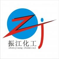 上海振江化工有限公司