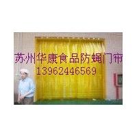 PVC橘黄防虫门帘、食品防虫软门帘
