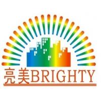 LED中国结灯厂家