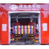 【圖】云南自動洗車設備-曲靖自動洗車設備