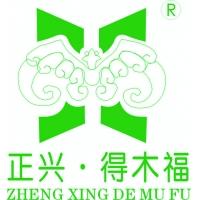 正兴木业·得木福实木门面向陕西省诚招经销商/加盟商!