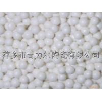 80氧化锆珠、锆珠研磨球