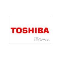 日本東芝TOSHIBA電機 日本TOSHIBA防爆電機