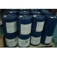 炭黑专用分散剂S-100,防絮凝降粘