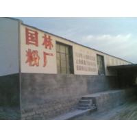 潍坊超细重钙粉,1250目重钙粉