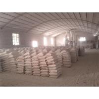 山东滑石粉厂批发价格供应天津河北腻子粉专用滑石粉