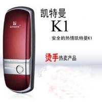 凯特曼密码门锁 韩国锁 凯特曼密码锁 K1