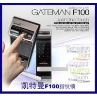 三星密码门锁/指纹锁 凯特曼gateman/F100指纹锁