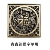2013I年绵阳昊仕达洁具卫浴批发/工程地漏低价出售