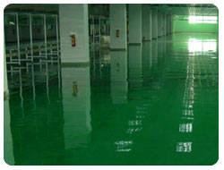立邦环氧树脂地坪,环氧地板,环氧地坪工程