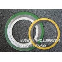供应宁波圣威优质畅销全世界金属缠绕垫片