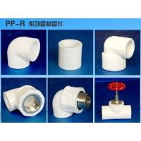 PPR管材管件大量供应