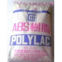 ABS塑胶原料报价764B台湾奇美阻燃耐光ABS批发商