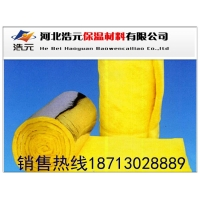 浩元玻璃棉卷毡2800元/吨