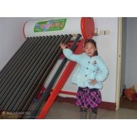 北京太阳能热水器供暖暖设备