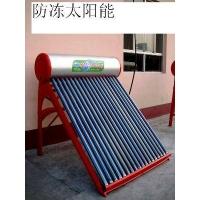 北京太阳能热水器,北京太阳能采暖