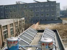 北京太陽能熱水器-- 晴華圣潔