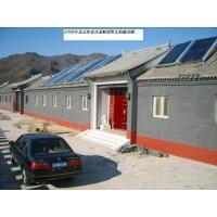 北京太阳能热水器厂家生产北京太阳能热水器