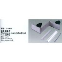 南京乐蒂诗家具五金-铝质踢脚线L6403