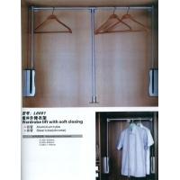 南京乐蒂诗家具五金-衣橱系列L6001