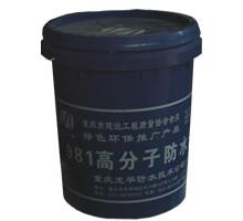 981VAE高分子防水涂料