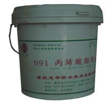981  991  k11(环保型丙烯酸酯防水涂料