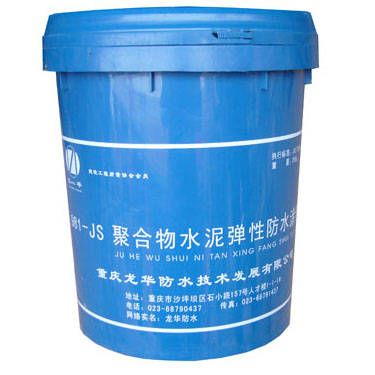 991-JS聚合物水泥弹性防水涂料