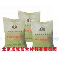 河北PVC塑橡油膏