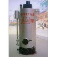 常压节能蒸气发生器