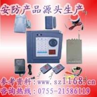 电子监控设备、 电子监控系统、电子监控
