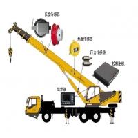 起重機重量控制系統 起重機重量限制系統 起重機稱重計量系統