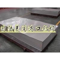 进口铝棒铝材 5A01进口铝合金圆棒 德国进口铝合金5A02
