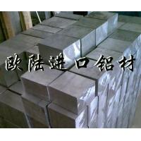 进口铝合金规格5A03美国进口铝合金5A03进口铝合金圆棒