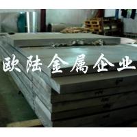 进口铝合金板 德国进口铝合金6A03 5-9系列铝合金 铝合