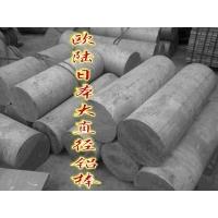 进口美国铝合金 6060-T6进口铝合金厚板 高耐磨损铝合金