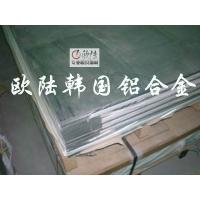进口铝合金厚板-欧陆-铝合金薄板-铝合金圆棒-铝合金性能-铝