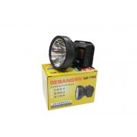 格邦GB-7166防水锂电强光LED头灯