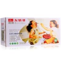 中国低碳环保漆第一品牌低碳友情漆