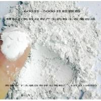 硅微粉供应,超细硅微粉