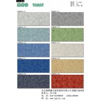 雅赛特PVC卷材地板、塑胶地板、商务专用地板