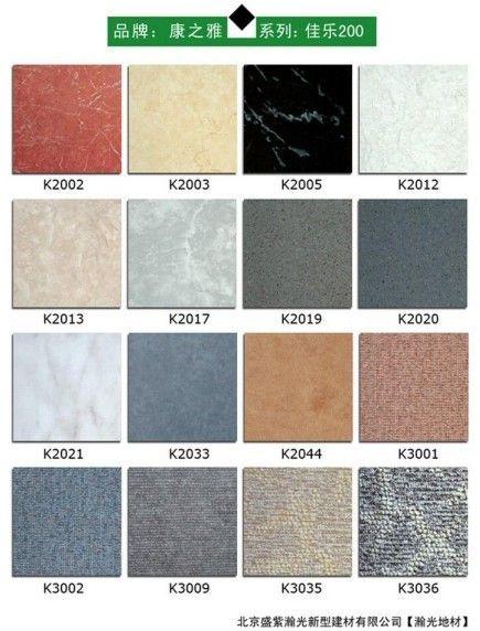批发 PVC卷材 石塑地板 防静电地板