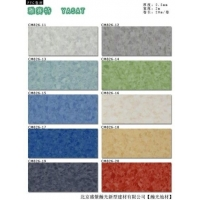 雅赛特PVC地板 卷材商务专用地板 全国总代理