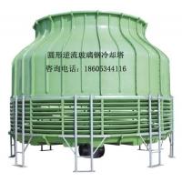 玻璃钢冷却塔、方形冷却塔、圆形冷却塔